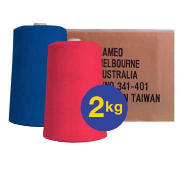 Larger Cones (8ply) - Colour<br>BY THE BOX - 2kg Cones x 12 per box